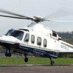 Арендовать Leonardo Helicopters AW139 в Москве