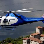 Арендовать Leonardo Helicopters AW119 Kx в Москве