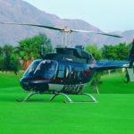 Арендовать Bell 206B3 JetRanger в Москве