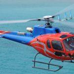 Арендовать Airbus Helicopters H125 в Москве